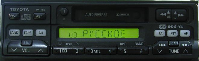 WH8403