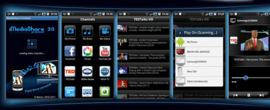 iMediaShare App